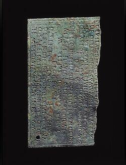 Auf dem Bild ist die Entlassungsurkunde für den Soldaten Quintus aus dem Jahr 157 n. Chr. zu sehen